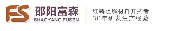 邵阳富森贝斯特全球奢华老虎机材料有限公司