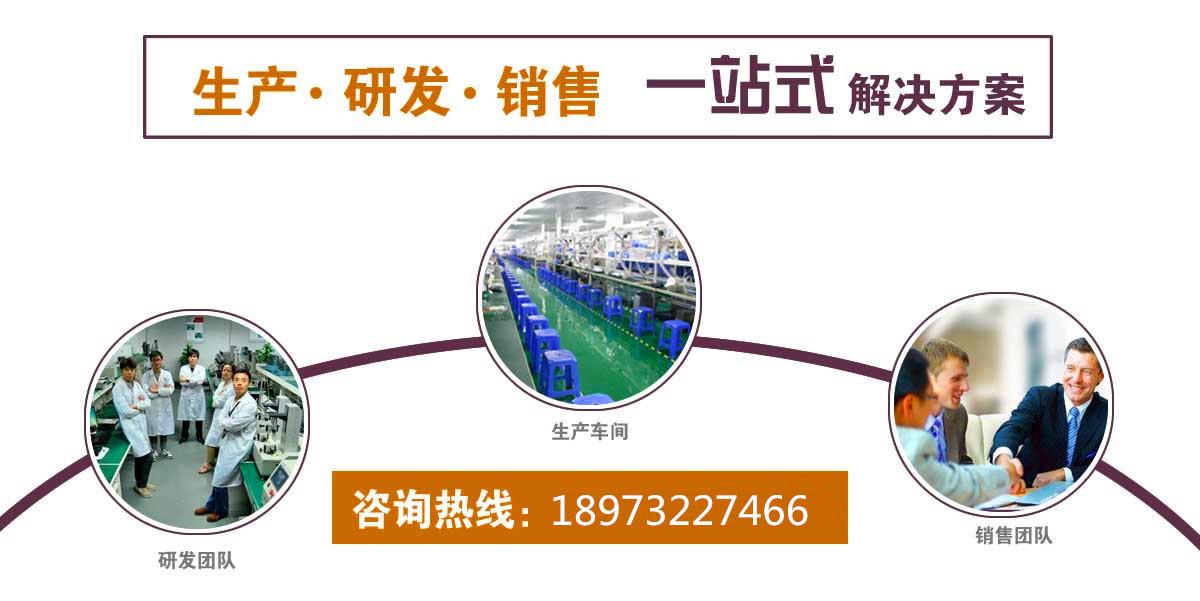 研发生产贝斯特全球奢华老虎机原料厂家
